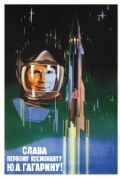 Vintage Russian poster - Long live to the first astronaut